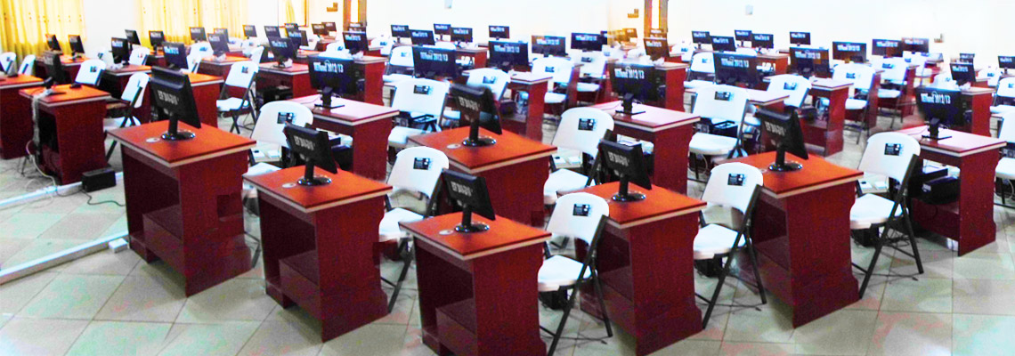 Abia Poly Introduces e-Learning Programme